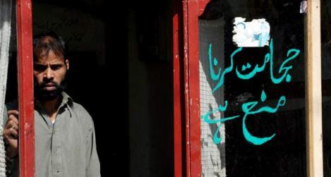 barber_Buner_Taliban_Pakistan_Sharia